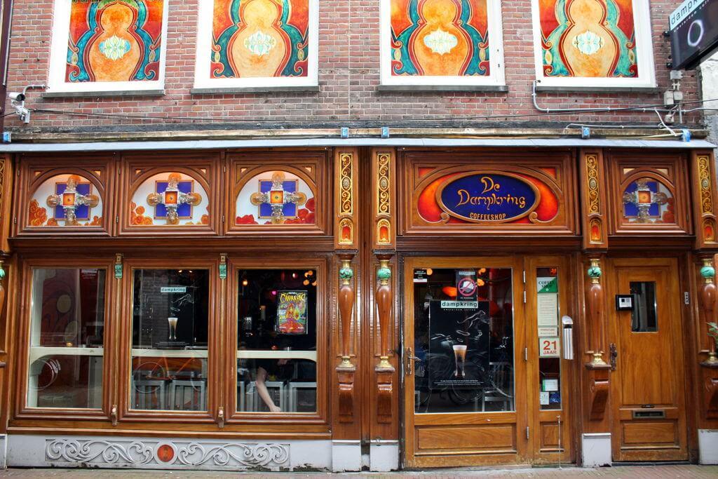 阿姆斯特丹 大麻店 Dampkring