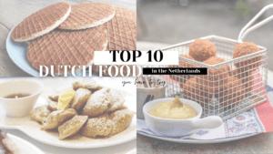 荷蘭必吃美食 荷蘭特色食物 阿姆斯特丹美食