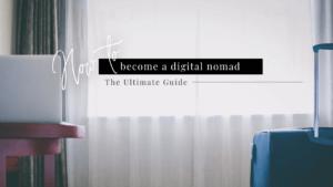 如何成為數位遊牧